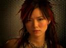 Yin Yue Ren Min/Candy Lo