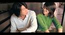 Tan Xin (Intimate Talk)/Joi Tsai