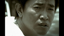 Ming Ri Ying Xong/Jacky Wu