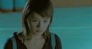 Ni Shi Wo Zui Shen Ai De Ren/Shaun