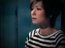 Yi Cha Mei Gui/Candy Lo