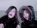 Ai Si Ji Mo/Michelle Vickie