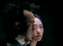 Ai Cong Zuo Ye Jiu Ting Le/David Huang