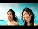 Ai De Ka Luo Li/Michelle Vickie