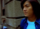 Shui Ke Qing Shen Ru Wo/Ekin Cheng