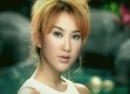 Reflection (Clean Version)/CoCo Lee
