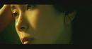 Ru Guo Mei You Ni/Karen Mok