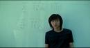 Xi Huan Ni (Xi Huan Wo)/Yida Huang