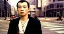 Jiao Wo Zen Mo Bu Xiang Ni/Jordan Chan