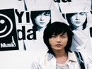 Go Away/Yida Huang
