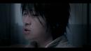 Lou Xia Na Ge Nu Ren (The Woman Downstairs) (Clean Version)/Chris Yu