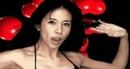 Na Ke Bu Yi Ding (It Ain't Necessarily So)/Karen Mok