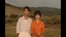 Zai Qian Ni De Shou/Hsin Chung Tsia