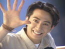 Always (Nian Qing De Yan Se)/Eric Suen