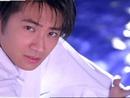 Guan Xin/Eric Suen