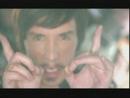 Tu Hermana (Videoclip)/Emmanuel Horvilleur