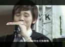 Ni De Sheng Ri Kuai Le Ma? (Music Video)/Daniel Lee