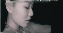 Mo Yang/Deserts Xuan
