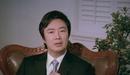 Pian Ai Shui Zhong Yue/Fei Yu-Ching