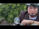You Jian Bing Bian/Kang Kang