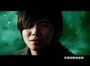 Wo De Zhi Yuan (Music Video)/Daniel Lee