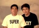Superproxy 2K6 feat.Ely Buendia/FrancisM
