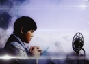 Our Song (without subtitle)/Lin Yu Chun