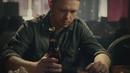 Mr. Bartender/Bradley Gaskin