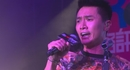 Wo Mei You (Roadshow Live)/Jason Chan