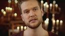 Hallelujah (Videoclip)/Daniel Nitt