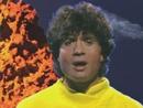 Lava und Eis (ZDF Tele-Illustrierte 22.10.1984) (VOD)/Costa Cordalis