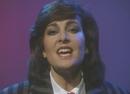 Die Nacht der Nächte (ZDF Tele-Illustrierte 01.10.1984) (VOD)/Paola