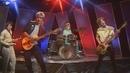 Schulzeit (Stop! Rock 27.08.1984) (VOD)/Perl
