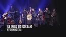 My Shining Star (Live)/Ile Kallio Big Rock Band
