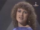 Heut' sah ich sie wieder (Bong 03.05.1984) (VOD)/Monika Herz