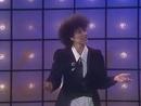 Wie im Regen (Bong 10.07.1986) (VOD)/Ines Paulke