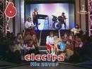 Nie zuvor (Bong 01.11.1984) (VOD)/Electra