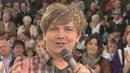 Und ab geht die Lutzzzi (ZDF-Fernsehgarten 18.09.2011) (VOD)/Dorfrocker