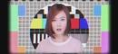 Ba Ni Diu Jin Dan Shui He Li/Celeste Syn