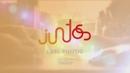 Juntos (Lyric Video)/Abel Pintos