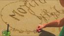 Mojito (Official Lyrics Video)/DJ BigIce
