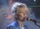 In meinen Armen (Rockpop Music Hall 29.06.1985) (VOD)/Cosa Rosa