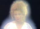 In meinen Armen (Kaenguru 30.05.1985) (VOD)/Cosa Rosa