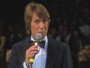 Santa Maria (Bonsoir Mireille 15.4.1982) (VOD)/Roland Kaiser