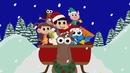 Navidad, Navidad/Bob Zoom