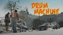 Drum Machine feat.Skrillex/Big Grams