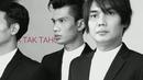 Hmmm.. Sudah Kuduga (Official Lyric Video)/The Changcuters