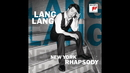 "Moon River (From ""Breakfast at Tiffany's"") (Pseudo Video)/Lang Lang"