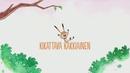 Kikattava Kakkiainen (Lyric Video)/Kikattava Kakkiainen