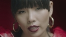 Fighting for Love (Official Video)/Dami Im